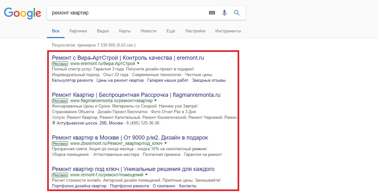 Реклама google adwords заказать