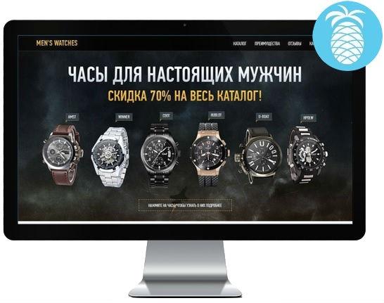 Сайты продать часы ломбарде покупка часов советы в