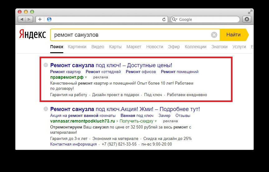 Качественные ссылки на сайт Саратов пример стратегии продвижения сайт